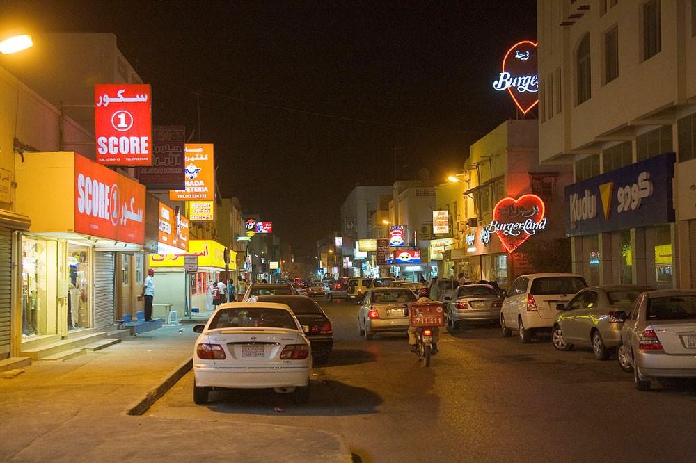 Muharraq-local-market-manama
