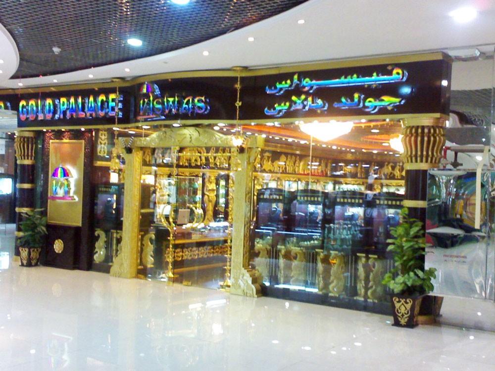 gold-souq-manama