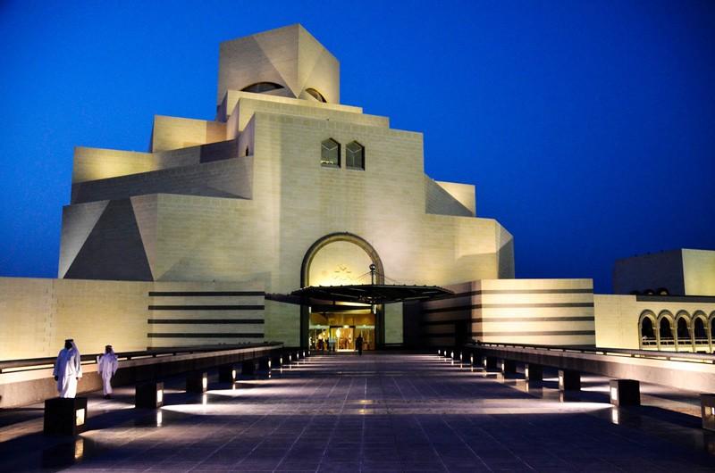 qatar-national-museum