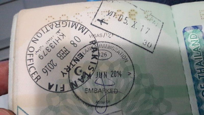 serbia-stamp