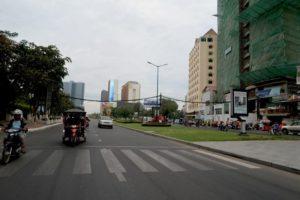 city-center-phnom-penh