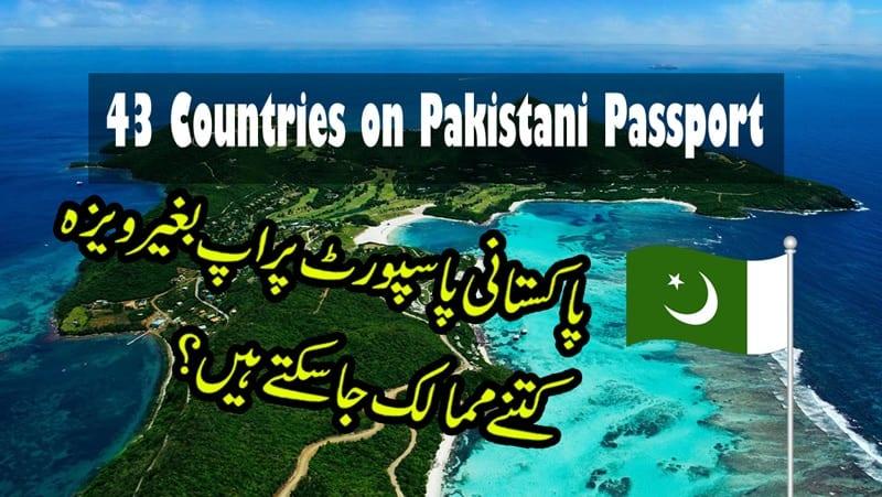 Pakistani Passport Visa on Arrival & Evisa List 2018