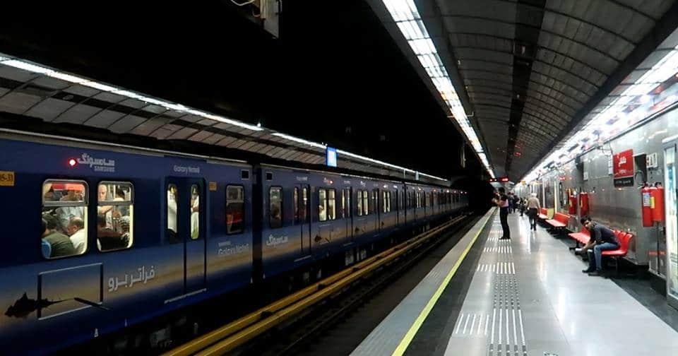 metro station in tehran