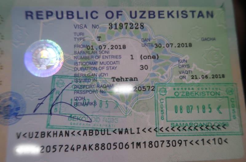 Uzbekistan visa sticker