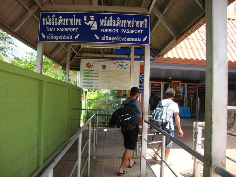 Poipet/Aranyaprathet thailand cambodia border